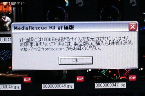 20080928-011426.JPG