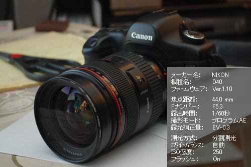 20081206-072642_2.jpg