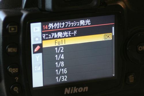20081206-073443.jpg