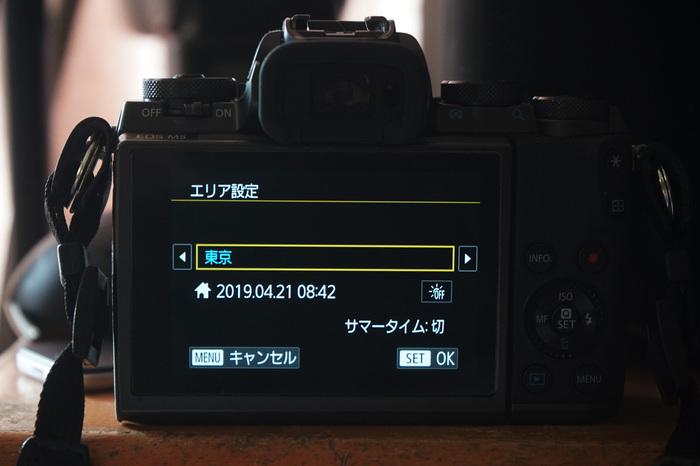 DSC06666.jpg