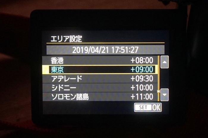 DSC06667.jpg